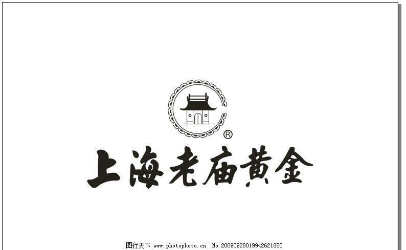 上海老庙黄金 金银首饰 珠宝买卖 标识标志图标 矢量