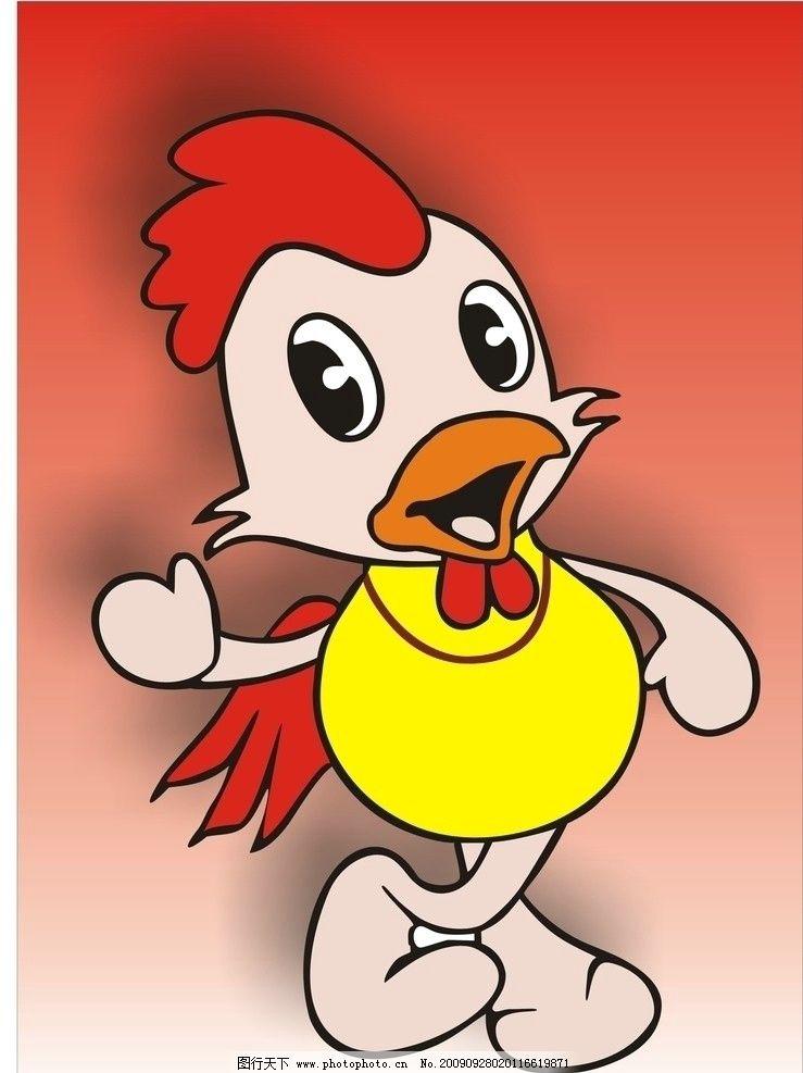 卡通大公鸡图片