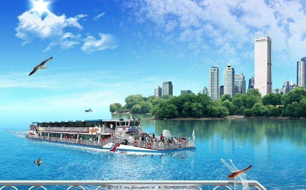 美丽海景城市 大海 海鸥 轮船 蓝天白云 源文件