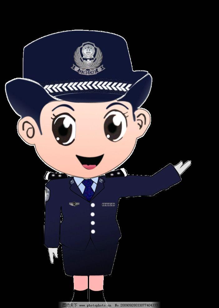 卡通警察图片