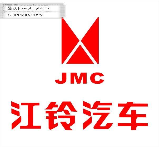 江铃汽车标志免费下载 矢量logo 矢量图 江铃汽车标志矢量图 矢量图