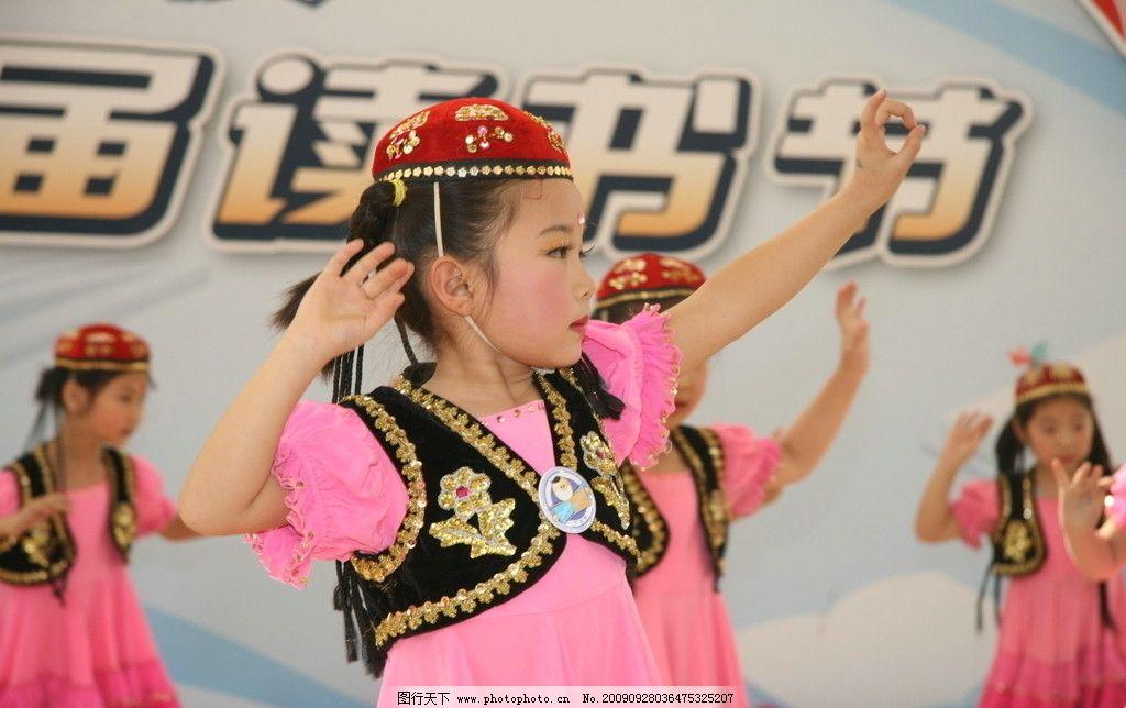舞蹈 新疆舞 女孩 跳舞 可爱图片