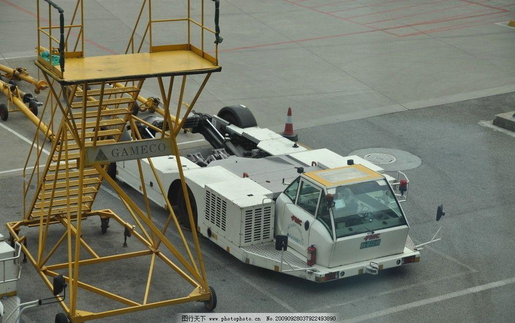飞机牵引车 航空 车辆