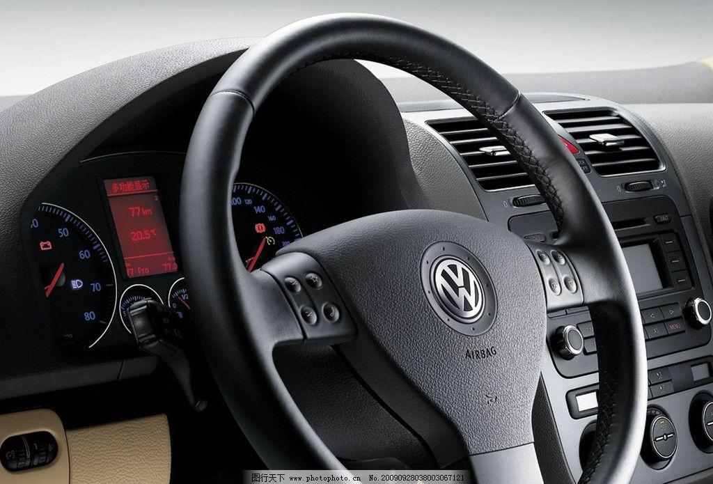 摄影图库 现代科技 交通工具  汽车中控台 大众汽车 方向盘 高清照片