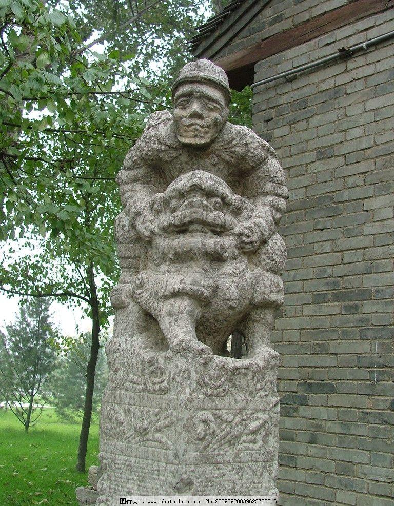 拴马桩 非物质文化 古代雕塑 陕西传统文化 人文风景 建筑园林 摄影