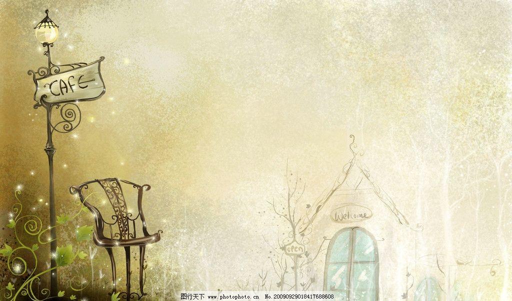 桌面壁纸 高清 手绘 卡通 风景 高清桌面背景 动漫动画