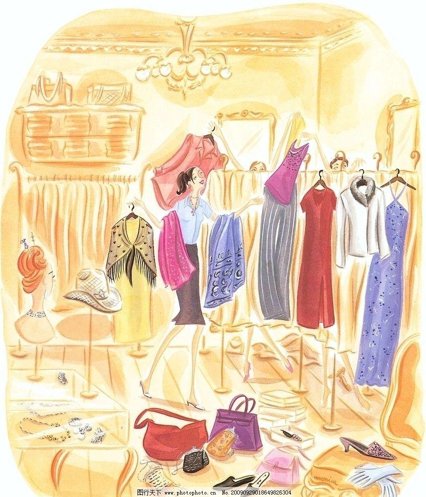服装卡通图片