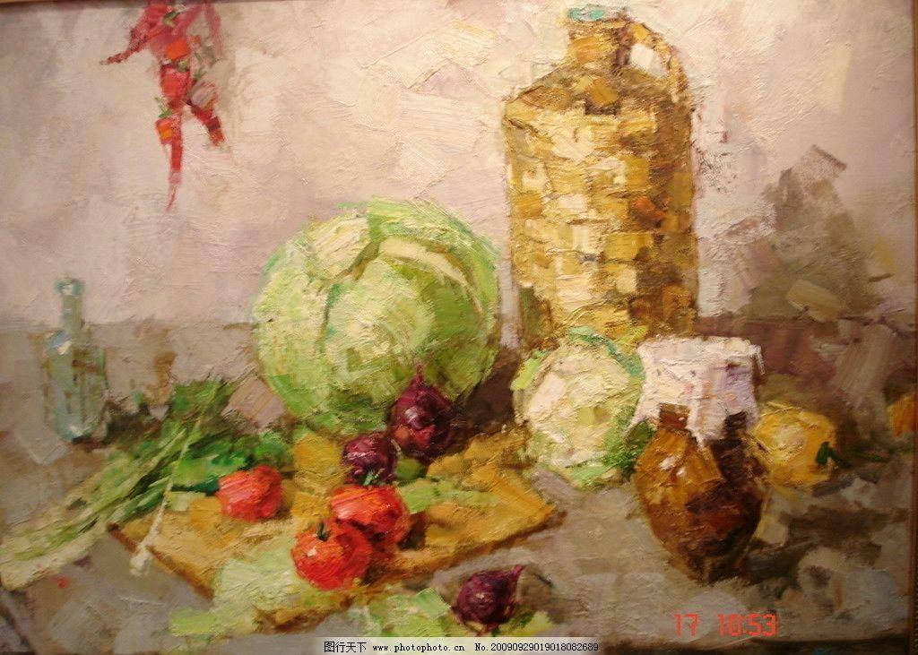 列宾美院油画大图 列宾美院油画高清晰 写实油画 油画静物 静物写生