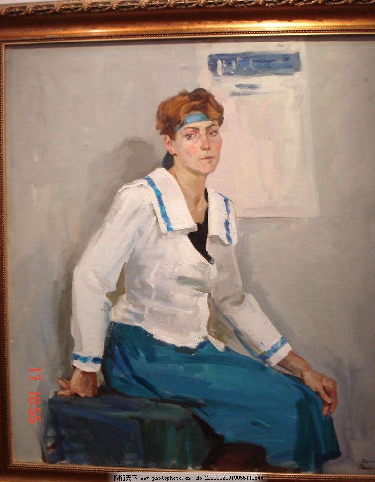 列宾美院油画高清晰 写实油画 油画人像 油画肖像 人像写生 俄罗斯
