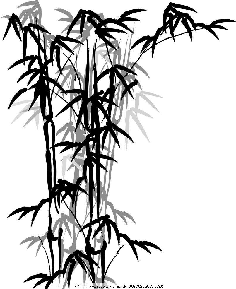水墨画 竹子水墨画 绘画书法 文化艺术 设计 280dpi jpg