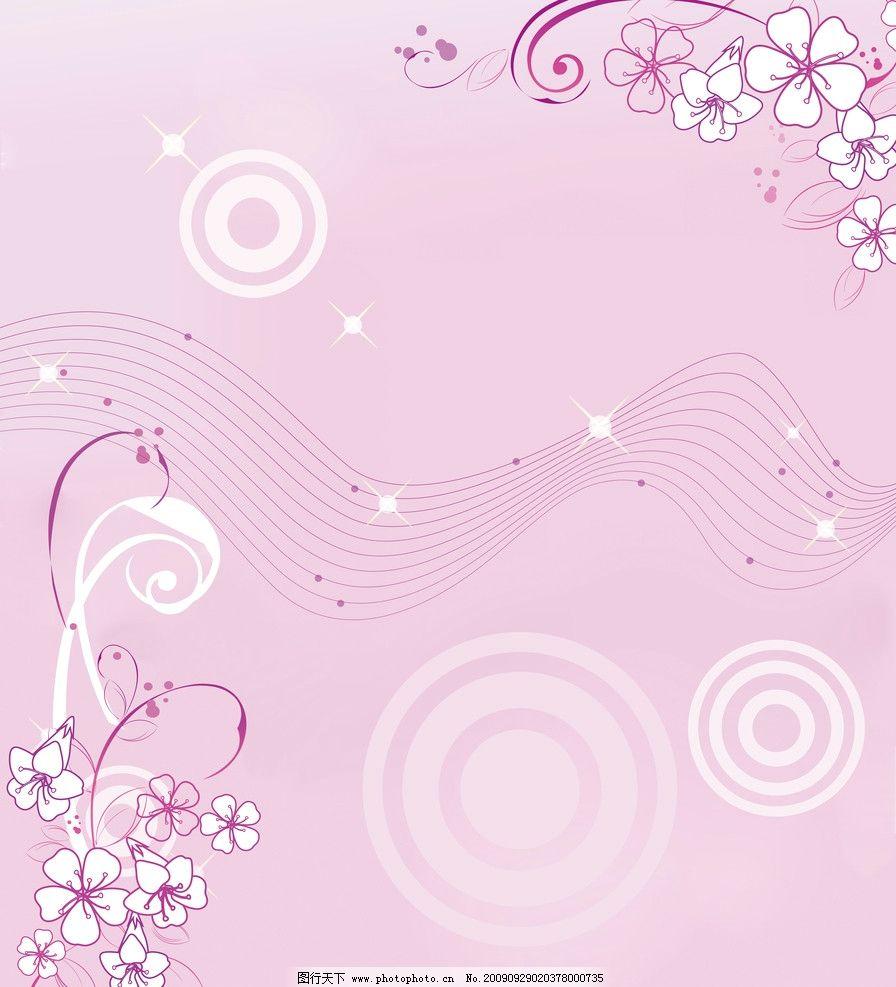 花纹 底纹 动感线条 圆 矢量花纹 星星 花朵 花边花纹 底纹边框