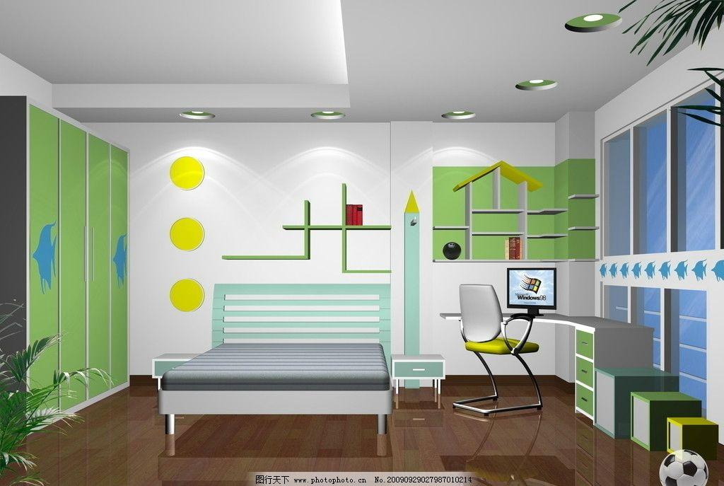 儿童房效果图 房间 房间效果图 室内设计 环境设计 72dpi jpg