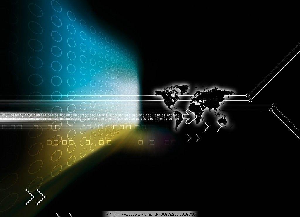 现代科技 抽像 设计 梦幻 科幻 高光图片_图标按钮_ui
