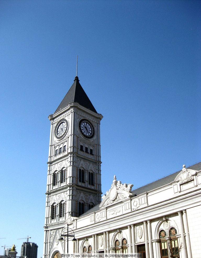 天津建筑 天津特色西方建筑 自然建筑风景 人文建筑 天空 钟表楼房