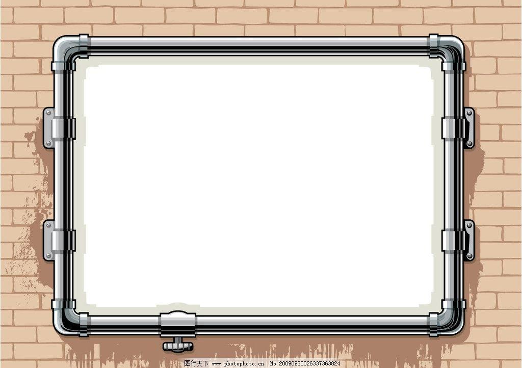 铁框 水管 相框 砖块 墙 板 其他 生活百科 矢量 eps