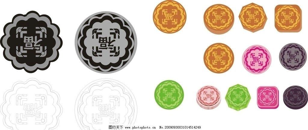 福月饼 各种形状 各种颜色 各种花纹 其他设计 广告设计