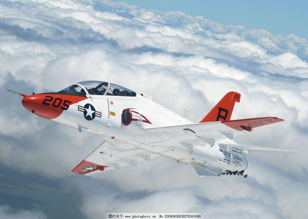 goshawk 美国飞机