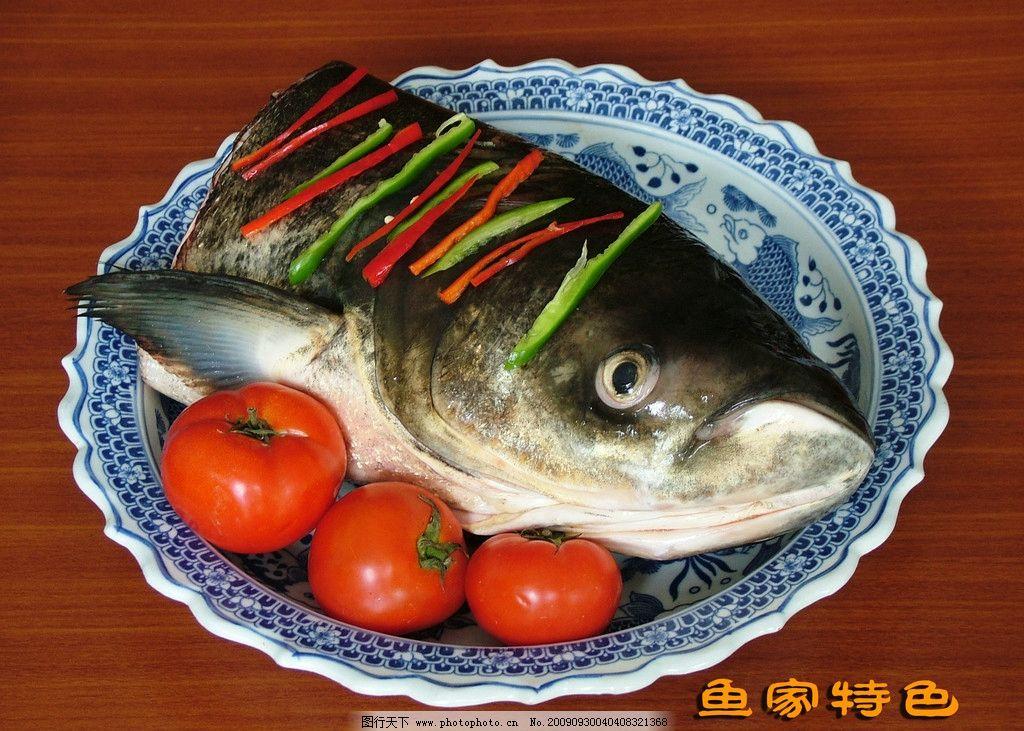 鱼头 千岛湖 新鲜 特色 番茄 摄影