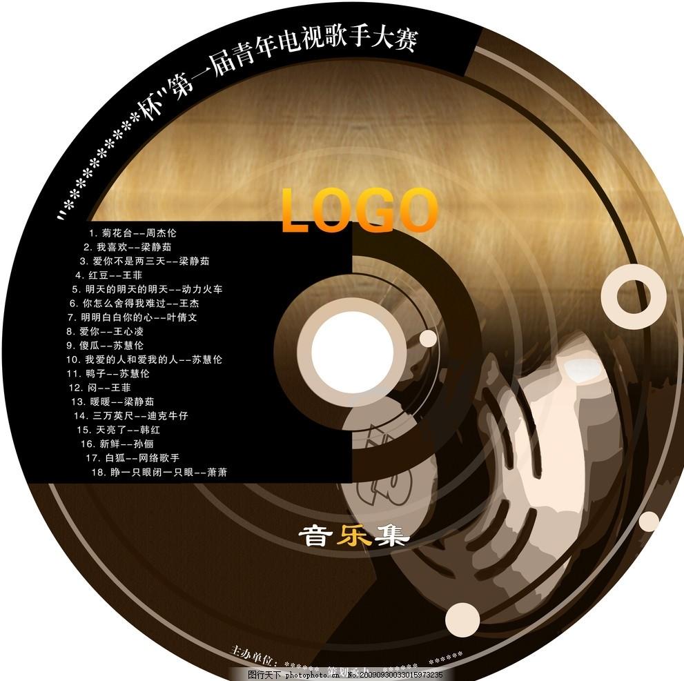 CD碟片光盘封面 唱歌 大赛 光碟 唱片 目录 歌曲 电视 歌手